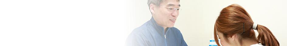 当院のインプラント治療が安心な理由