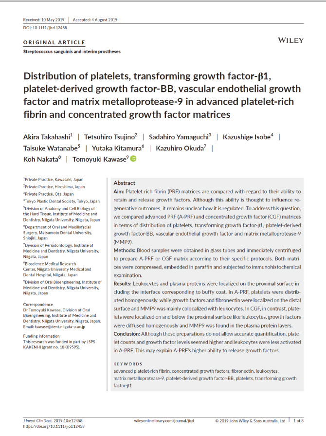 Distribution of platelets, transforming growth factor-β1, platelet-derived growth factor-BB, vascular endothelial growth factor and matrix metalloprotease-9 in advanced platelet-rich fibrin and concentrated growth factor matrices
