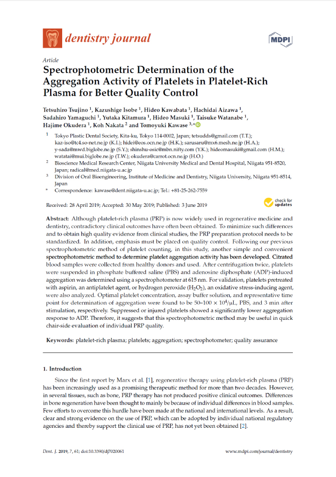 Spectrophotometric Determination of the Aggregation Activity of Platelets in Platelet-Rich Plasma for Better Quality Control